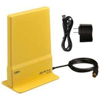地上デジタル放送対応室内アンテナ IDA-7CB-LO ライトオレンジ (ブースター内蔵型)【強電界地域用】