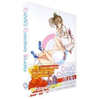 〔Win版〕 CeVIO Creative Studio (チェビオ クリエイティブ スタジオ)