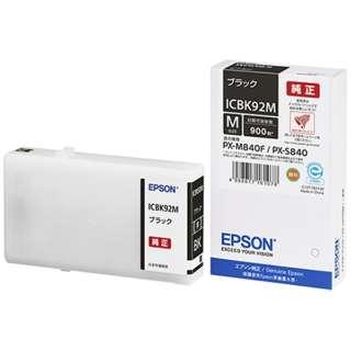 ICBK92M 純正プリンターインク ビジネスインクジェット(EPSON) ブラック