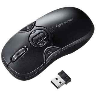 MA-WPR8 プレゼンテーションマウス  [BlueLED /8ボタン /USB /無線(ワイヤレス)]