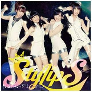 StylipS/劇場版『どーにゃつ』EDテーマ:NOVAレボリューション BD付限定盤 【音楽CD】