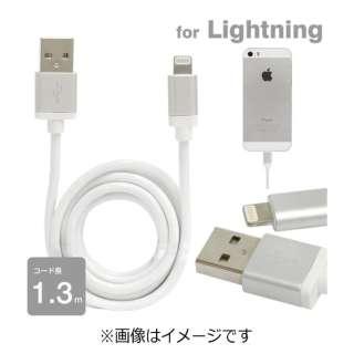 [ライトニング] ケーブル 充電・転送 (1.3m・シルバー)MFi認証 [1.3m]