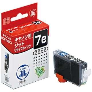 JIT-C07EB リサイクルインクカートリッジ ブラック