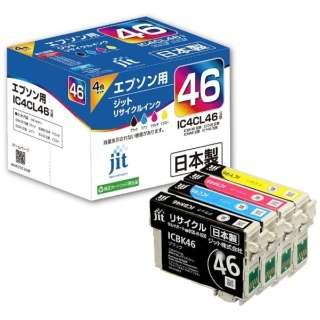 JIT-E464PZ エプソン EPSON:IC4CL46(4色パック)対応 ジット リサイクルインクカートリッジ 目印:サッカーボール JIT-KE464P 4色セット