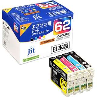 JIT-E624P エプソン EPSON:IC4CL62(4色パック)対応 ジット リサイクルインクカートリッジ 目印:クリップ JIT-KE624P 4色セット