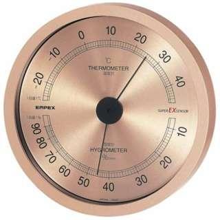 高精度温湿度計 「スーパーEX高品質温湿度計」 BC3728(シャンパンゴールド)