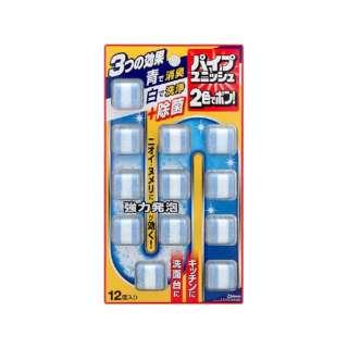 パイプユニッシュ 2色でポン 〔住居用洗剤〕