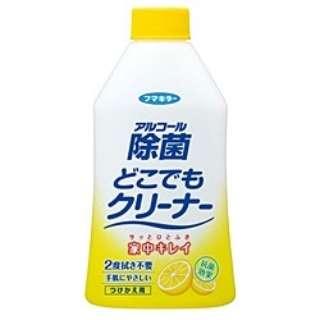 アルコール除菌 どこでもクリーナーつめかえ用 300ml 〔住居用洗剤〕