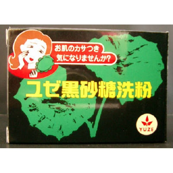 ユゼ 黒砂糖洗粉(黒糖石鹸)