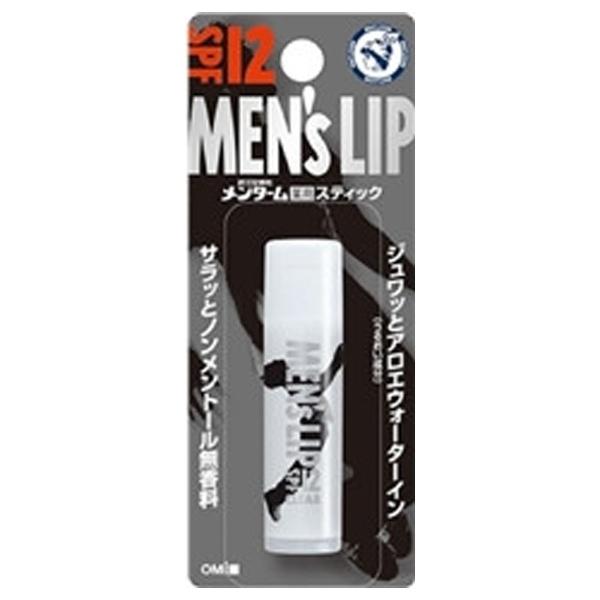 メンターム 薬用メンズリップ 無香料 SPF12