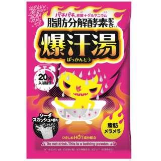 爆汗湯ゲルマニウム快音浴 にごり ソーダスカッシュの香り [入浴剤]