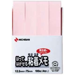ポイントメモ[再生紙シリーズ]ふせんタイプ(100枚×4冊入/ピンク) F-3P