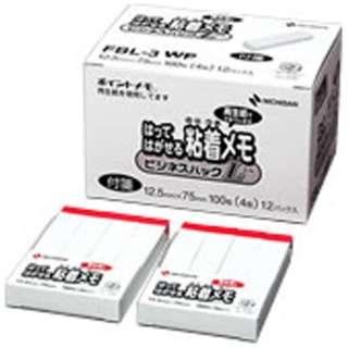 ポイントメモ[再生紙シリーズ]ビジネスパックL(100枚×4冊入×12P/ホワイト赤帯) FBL-3WP