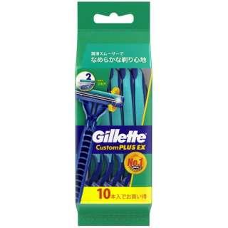 Gillette(ジレット)カスタムプラスEX 首振式 10本入〔ひげ剃り〕