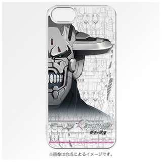 iPhone 5s/5用 キャラモード 「モーレツ宇宙海賊」(シュニッツァー) PCM-IP5S1083