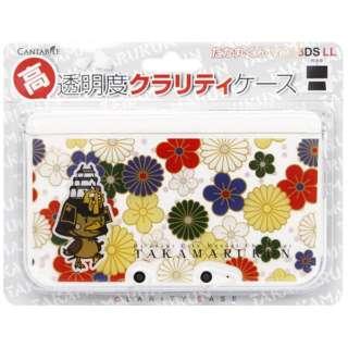 3DSLL用クラリティケース 花たか丸【3DS LL】