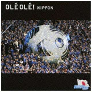 (スポーツ曲)/The World Soccer Song Series VOL.5 OLE OLE! NIPPON 【CD】