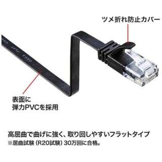 KB-FL6FA-05BK LANケーブル ブラック [5m /カテゴリー6 /フラット]