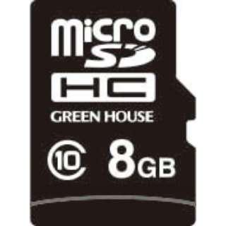 microSDHCカード GH-SDMI-WMAシリーズ GH-SDMI-WMA8G? [8GB /Class6]