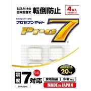耐震マット [耐荷重目安20kg /ブルーレイレコーダーや小型機器等に対応 /4枚入り] PB-N2024C