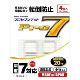 防震垫子[对应/4张在耐我责大致目标20kg/蓝光刻录机或者小型机器里]PB-N2024C