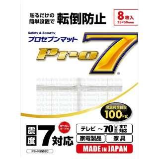 防震垫子[对应/8张也在面向70V型,家电制品以及家具里从耐我责大致目标100kg/电视50]PB-N2558C