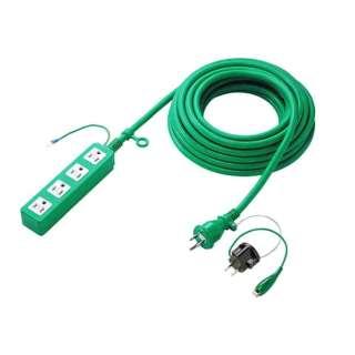 高強度タップ (3ピン式・4個口・10m・グリーン) TAP-HP4-10G
