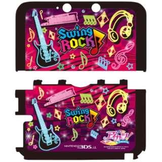 アイカツ! NINTENDO 3DS LL専用 カスタムハードカバー Swing Rock Ver.【3DS LL】