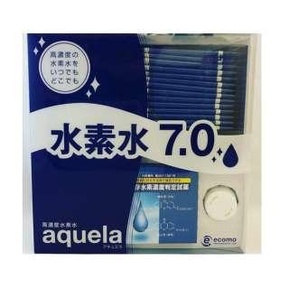 水素水生成器 AQUELA(アキュエラ)