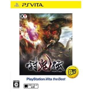 討鬼伝 PlayStation Vita the Best【PS Vitaゲームソフト】