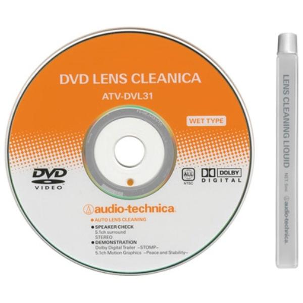 ATV-DVL31 レンズクリーナー [DVD /湿式]