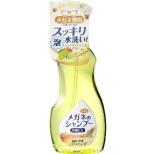 メガネのシャンプー 除菌EX 200ml(トロピカルスウィート)