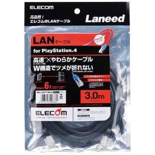 LANケーブル PS4対応 CAT6 やわらか 3m ブラック【PS4】