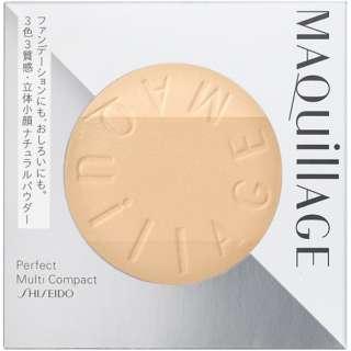 MAQuillAGE(マキアージュ)パーフェクト マルチコンパクト 33 (レフィル)(9g)