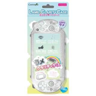 PS Vita2000用 ラメクラリティケース クリア【PSV(PCH-2000)】