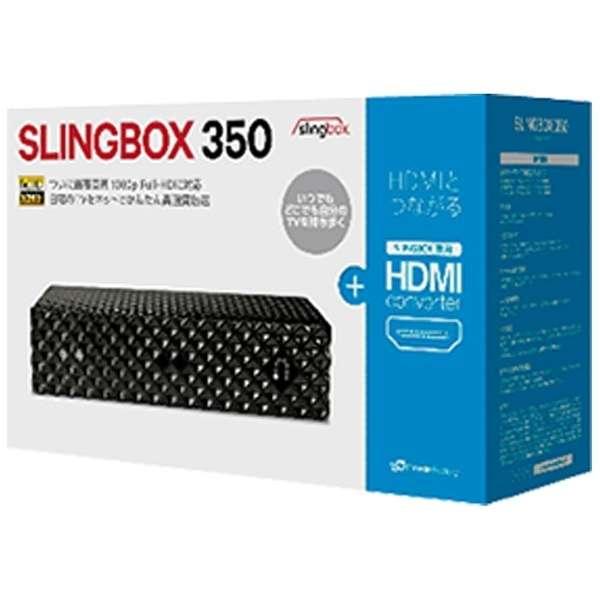 Full HDインターネット映像転送システム SMSBX1H121(Slingbox350 HDMIセット)