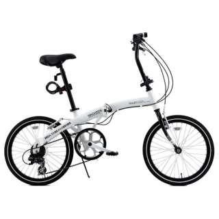 20型 折りたたみ自転車 ヴァイス(ホワイト/6段変速) BA-101 【組立商品につき返品不可】