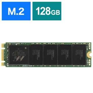 PX-G128M6e 内蔵SSD M6e [M.2 /128GB] 【バルク品】