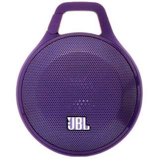 ブルートゥース スピーカー JBL CLIP PURAS パープル [Bluetooth対応]