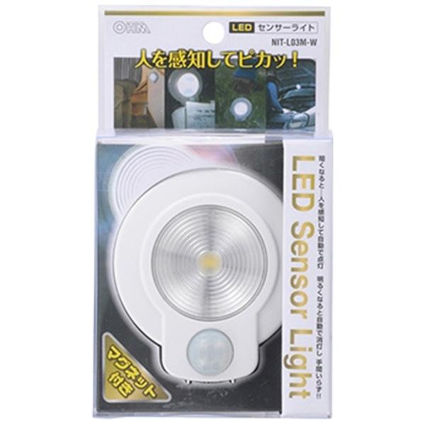【屋内用】乾電池式LEDセンサーライト NIT-L03M-W(ホワイト)