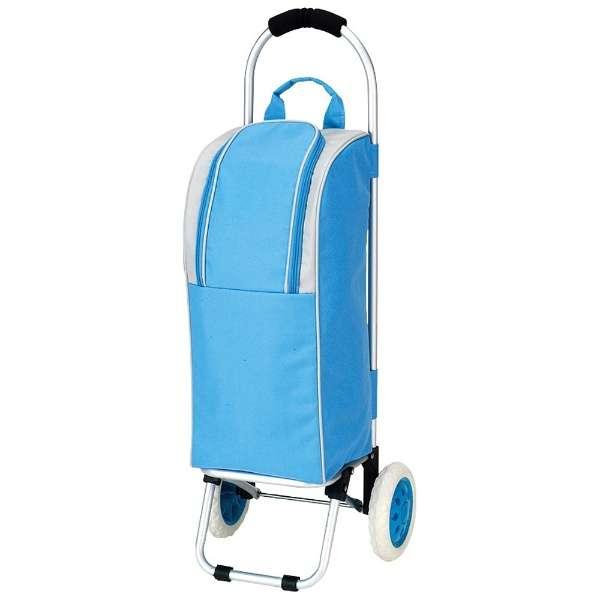 ライフ アルミショッピングカート 保冷バッグ付  (ブルー) MK-2406