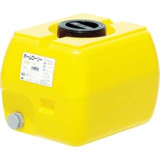 ホームローリータンク50 レモン HLT50