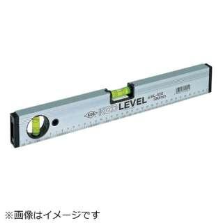 箱型アルミレベル L550300MM 《※画像はイメージです。実際の商品とは異なります》