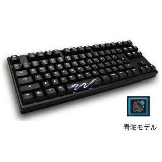 DK9087S3-CJNALAAW1 キーボード LED Backlit Tenkeyless Mechanical Keyboard CHERRY MX 青軸 Shine3 [USB /コード ]