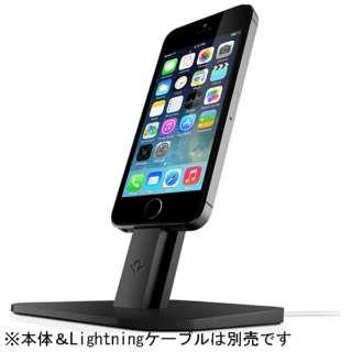 iPad mini/iPhone/iPod対応[Lightning] HiRise (ブラック) TWS-ST-000027