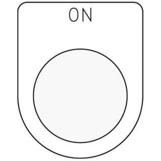 押ボタン/セレクトスイッチ(メガネ銘板) ON 黒 φ30.5 P305