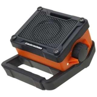 AT-SPB200 アクティブスピーカー BOOGIE BOX オレンジ