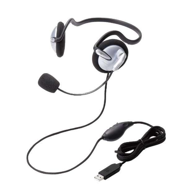 HS-NB05USV ヘッドセット シルバー[USB /両耳 /ネックバンドタイプ]