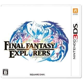 ファイナルファンタジー エクスプローラーズ【3DSゲームソフト】
