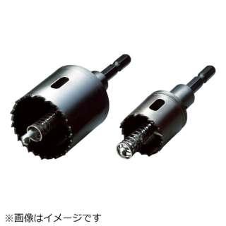 バイメタルホルソーJ型38φ BMJ38 《※画像はイメージです。実際の商品とは異なります》